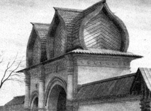Килевидный фронтон