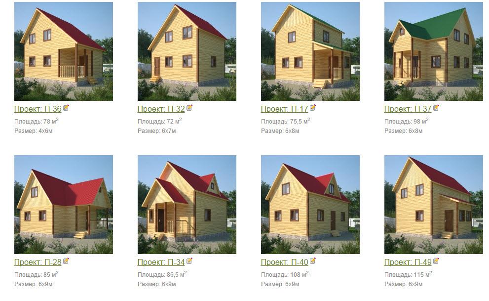 выбор проекта для строительства дома из бруса