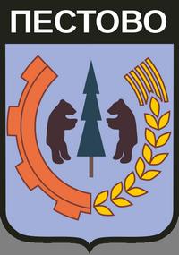 герб пестово